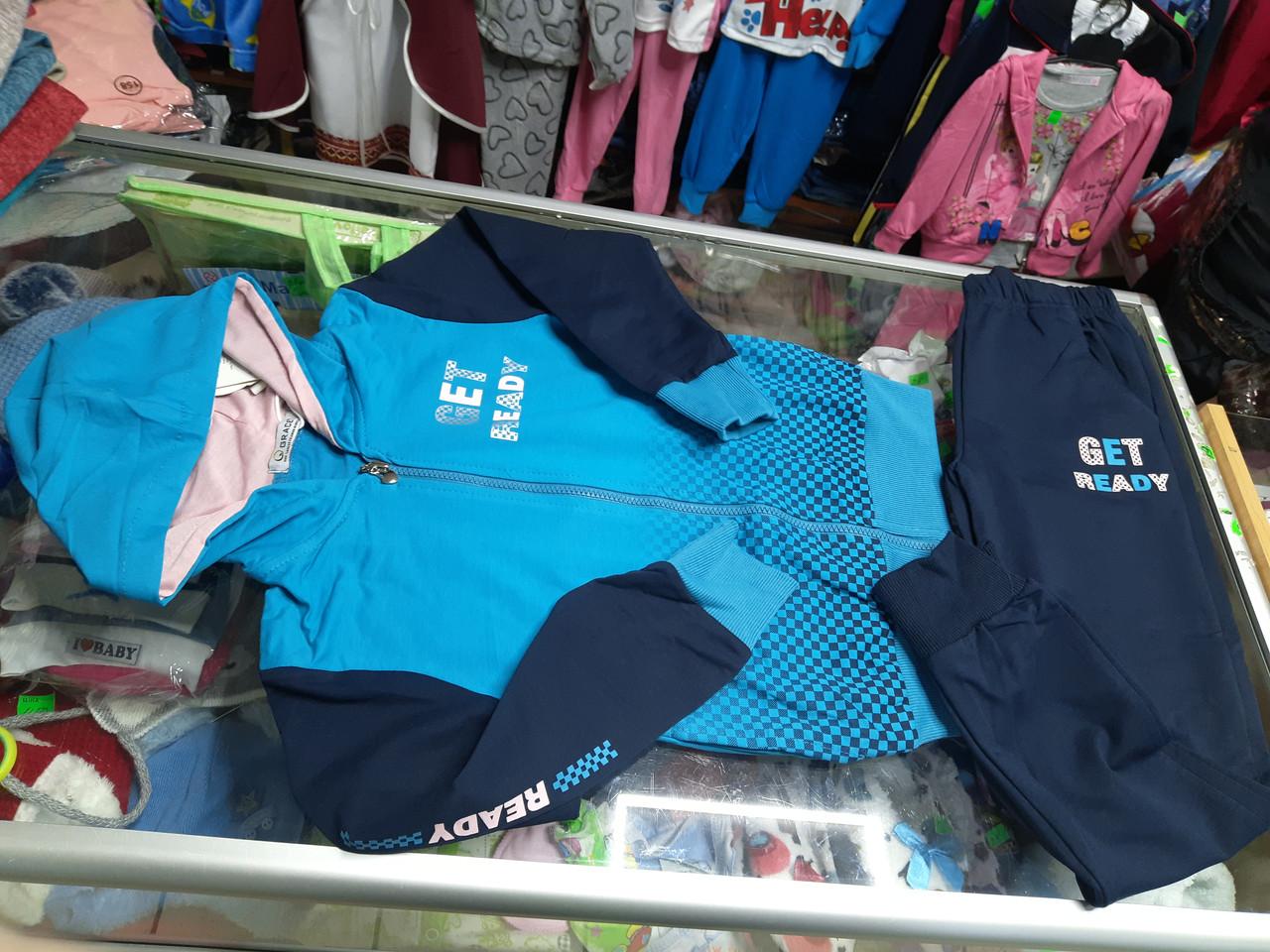 Подростковый спортивный костюм для девочки р.134 140 146
