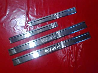 Накладки на пороги для Skoda Octavia Tour 1998-2010