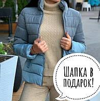 Женская демисезонная комбинированная куртка+шапка в подарок, см.замеры в описании