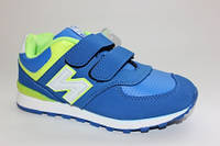 Спортивные кроссовки для мальчиков ТМ Clibee 34р.