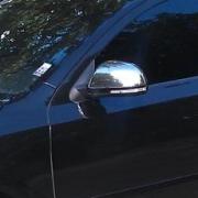 Накладки на зеркала нерж Skoda Octavia A5 2009-2013