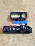 Аккумуляторный налобный фонарь KX-1804A, фото 2
