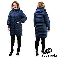 Демисезонная женская куртка Размеры: 48.50.52.54.56.58