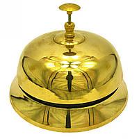 Колокольчик портье бронзовый (Ø-17,5см., h-13см.)