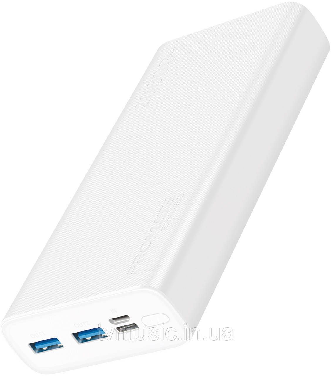 Повербанк Promate Bolt-20 20000 mAh White