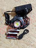 Аккумуляторный налобный фонарь BL-T70-P70, фото 8
