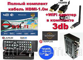 Цифровой TV-тюнер DVB-T2 эфирный IPTV+YouTube+MEGOGO- kinolife купить Тюнер Т2+WiFi-3db в комплекте+HDMI-1m