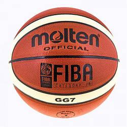 Баскетбольний м'яч Molten GG7