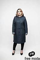 Демисезонное женское пальто Размеры: 52,54,56,58,60,62