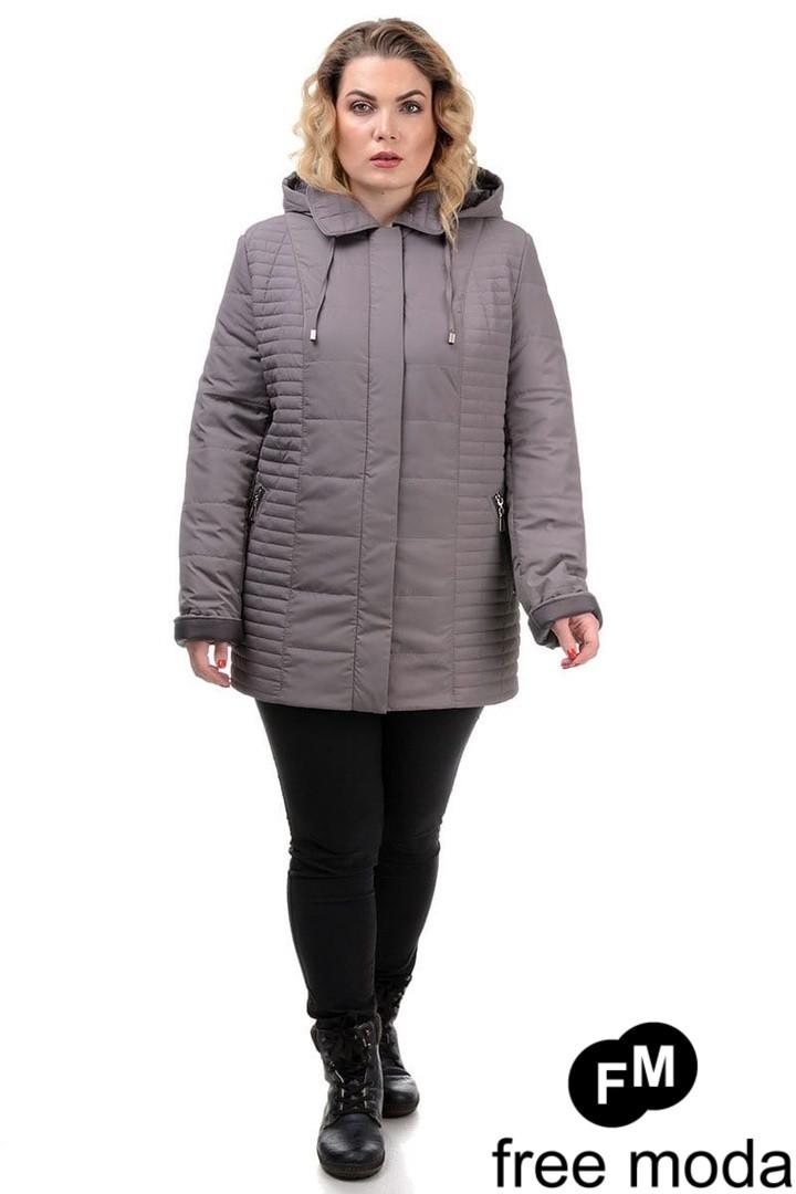 Демисезонная женская куртка Размеры:  52.54.56.58.60.62