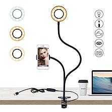 Держатель для телефона на прищепке Professional Live Stream + селфи-кольцо с подсветкой, фото 2
