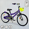 "Велосипед 20"" дюймов 2-х колёсный R-20900 CORSO, Желтый"