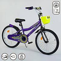 """Велосипед 20"""" дюймов 2-х колёсный R-20900 CORSO, Желтый, фото 1"""
