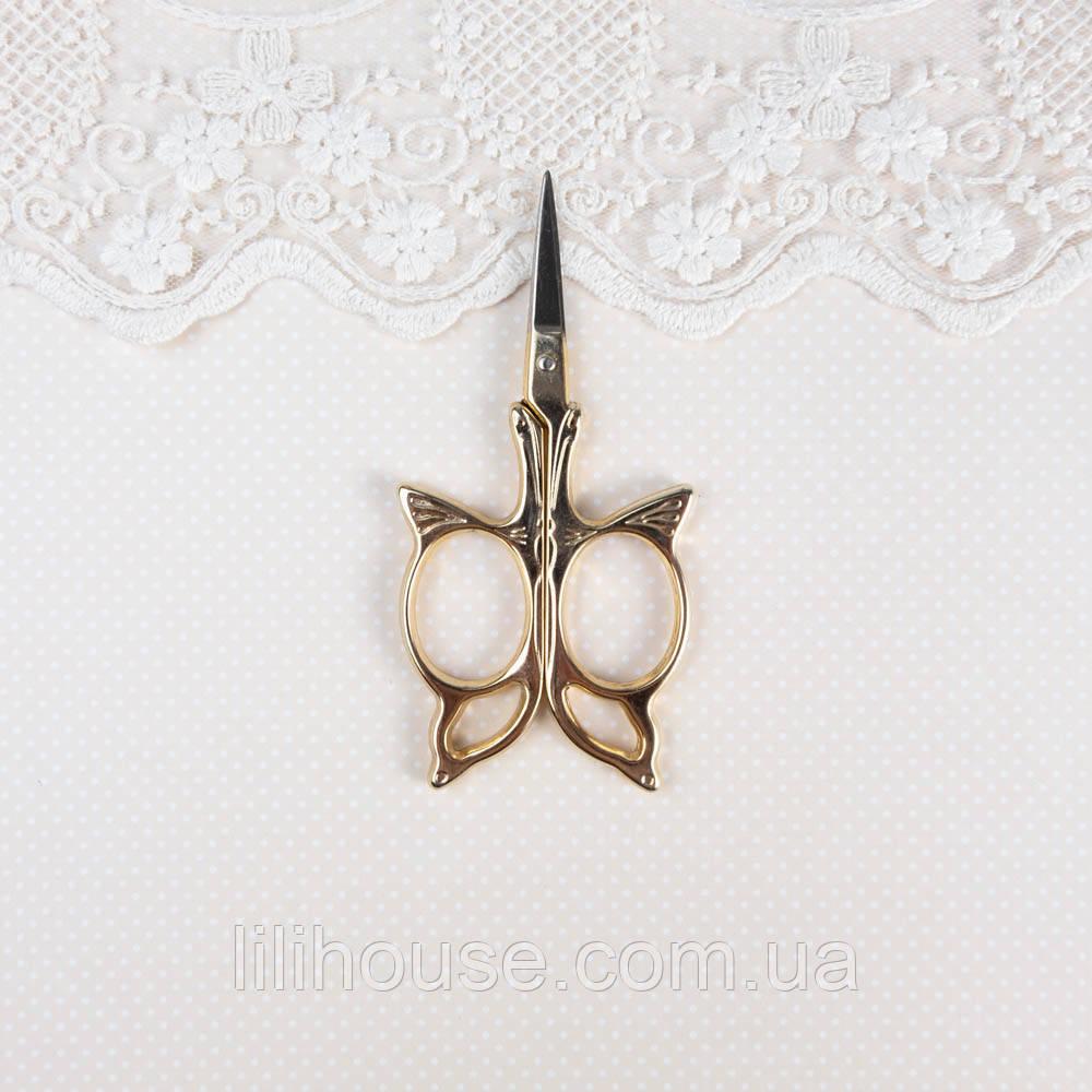 """Ножницы для рукоделия и вышивки """"Бабочка"""" золото, 9*4.5 см"""