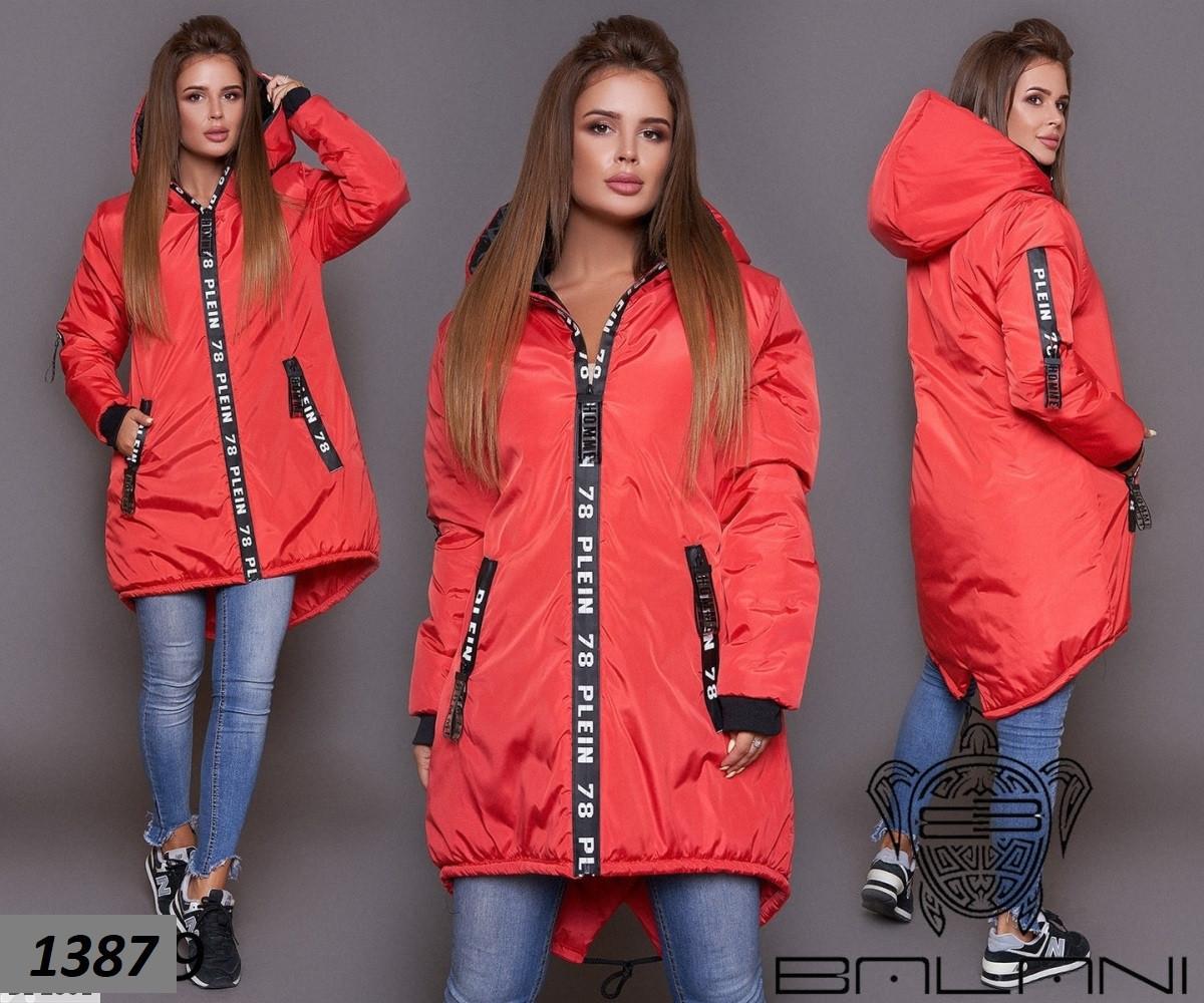 Куртка стильная теплая с капюшоном 42-44,46-48