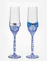 Свадебные бокалы, ручная работа, синий цвет, 2 шт (арт. SA-02113)