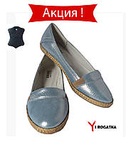 Женские кожаные туфли-балетки, голубые с серебром