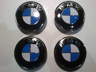 Колпаки в диски BMW диаметр 62мм