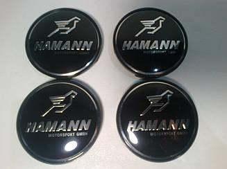 Ковпаки на диски BMW HAMANN діаметр 65мм