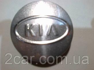 Колпачок в диск KIA диаметр 50 мм 1шт