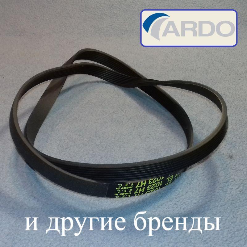 Ремень с мелким оребрением MEGADYNE EL 1023 H7 для стиральная машина Ardo