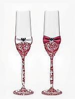 Свадебные бокалы, ручная работа, бордовые, 2 шт (арт. SA-02119)