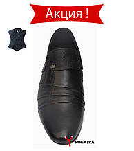 Подростковые кожаные туфли, черные сверху ресунок по коже