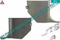 Внутренняя обшивка ( молдинг ) накладка стойки передней правой нижняя часть MR391026 Mitsubishi / МИТСУБИШИ PAJERO III 2000-2006 / ПАДЖЭРО 3 00-06