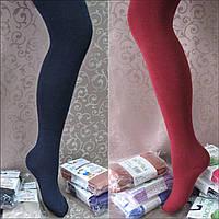 """Колготы для девочек """"Ласточка""""  РОСТОВКА. Детские колготы, носки, лосины, колготки теплые для детей"""