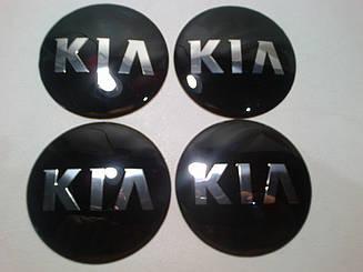 Наклейка выпуклая на колпачок диска Kia 65 мм