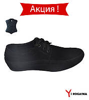 Мужские замшевые туфли комфорт, черные без каблука