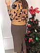 Женский теплый костюм с юбкой, фото 4