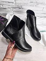 Женские ботинки из натуральной кожи