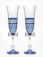 """Свадебные бокалы """"Аппликация 4"""", ручная работа, синий цвет, 2 шт (арт. SA-2183)"""