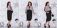 Платье женское с вставками из сетки  рр 48-76