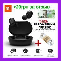 Беспроводные наушники Bluetooth Xiaomi Redmi Airdots Оригинал   Редми Эирдотс   Редми Аирдотс   Сяоми Эирдотс