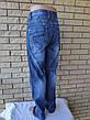 Джинсы мужские коттоновые  VARXDAR,  Турция, фото 4