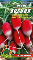 Редис Богиня пакет 10 гр. семян