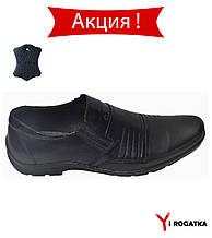 """Подростковые кожаные туфли комфорт, """"Cevivo"""", черные"""