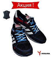 Мужские комбинированные кроссовки SPLINTER кожа, сетка, нубук, синие с белыми вставками и красными вставками