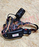 Аккумуляторный налобный фонарь BL-T32-P50, фото 4