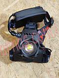 Аккумуляторный налобный фонарь BL-T32-P50, фото 3