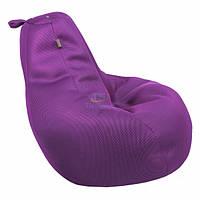 Кресло мешок ШОК Сетка Фиолетовый