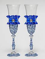 """Свадебные бокалы """"Винтажный шик"""", ручная работа, синий цвет, 2 шт (арт. SA-233)"""