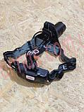 Аккумуляторный налобный фонарь BL-T804-P50, фото 4