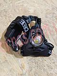Акумуляторний налобний ліхтар BL-T804-P50, фото 3