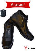 Мужские зимние кожаные ботинки, черные с мехом