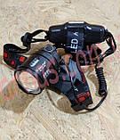Аккумуляторный налобный фонарь BL-T30-P50, фото 2