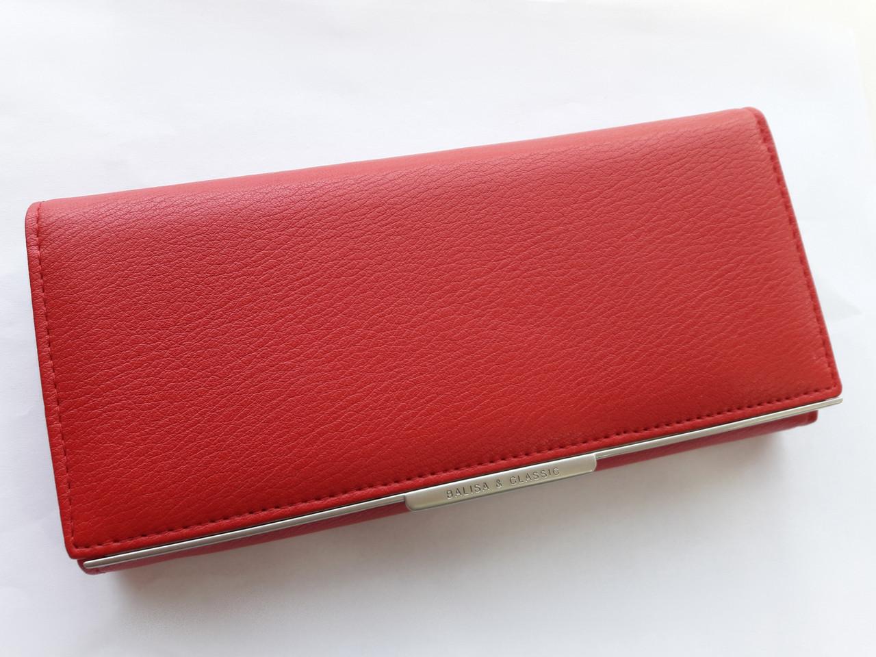 Женский кошелек Balisa С88200-145 красный Кошельки Balisa оптом по низким ценам