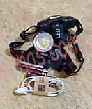 Аккумуляторный налобный фонарь BL-T30-P50, фото 3